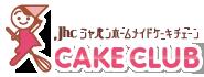 Jhc�W���p���z�[�����C�h�P�[�L�`�F�[��CAKE CLUB