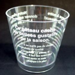 スタンダードカップ